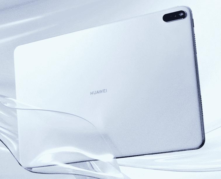 MatePad Proのデザイン(ホワイト)