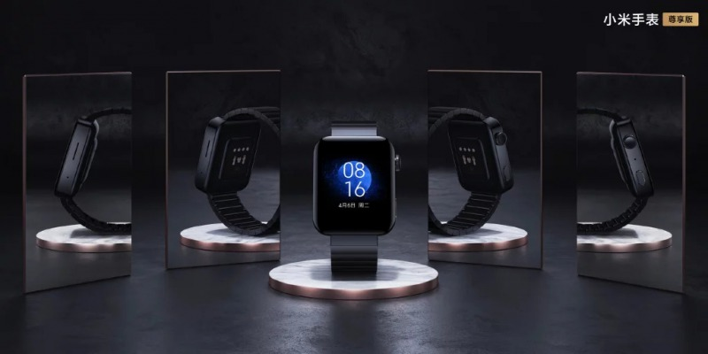 Mi Watch Exclusive Edition