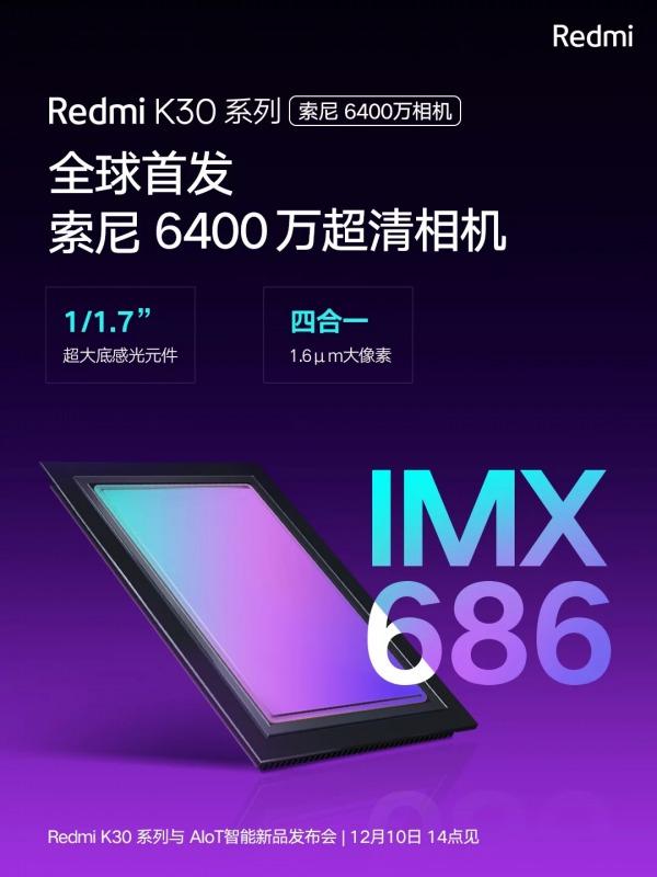 Redmi K30 IMX 686