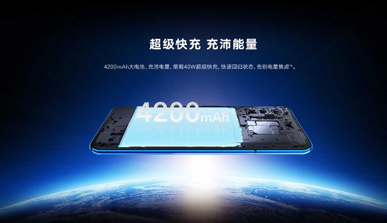 Honor V30は4200mAhの大容量バッテリー