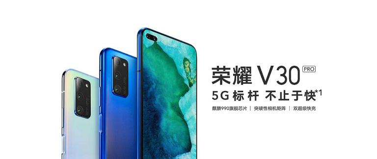 Huawei、5G対応のハイスペックモデル 「HONOR V30 PRO」を発表