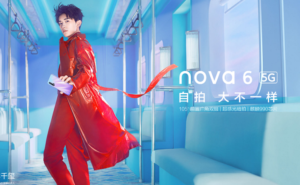 HUAWEI、Kirin 990を搭載したハイスペックモデル「nova 6」を発表!