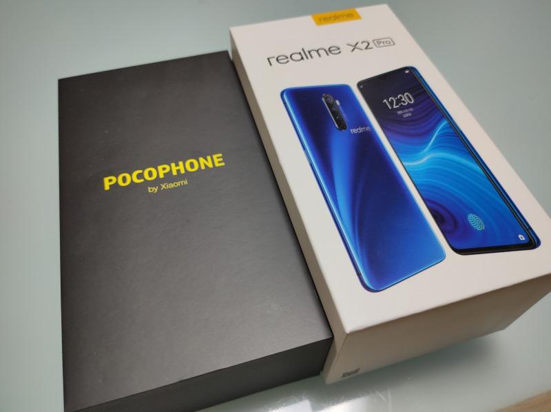Realme X2 Proのパッケージ