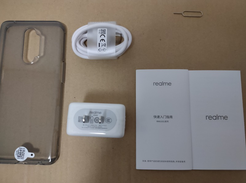 Realme X2 Proの付属品