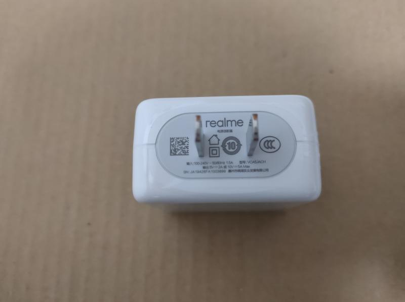Realme X2 Proの充電アダプター