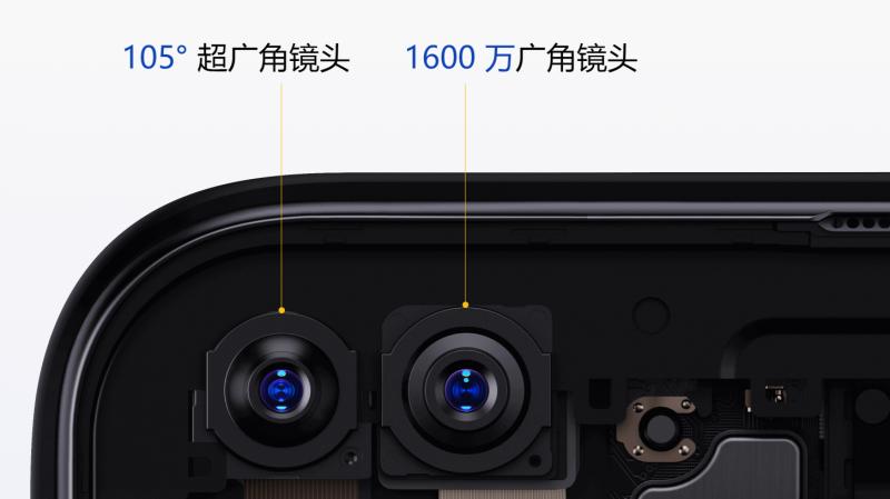 Realme X50 5Gのインカメラ