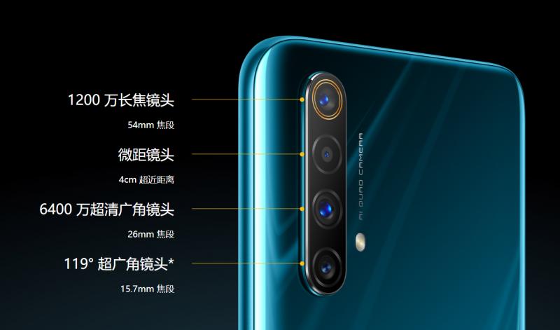 Realme X50 5Gのリアカメラ