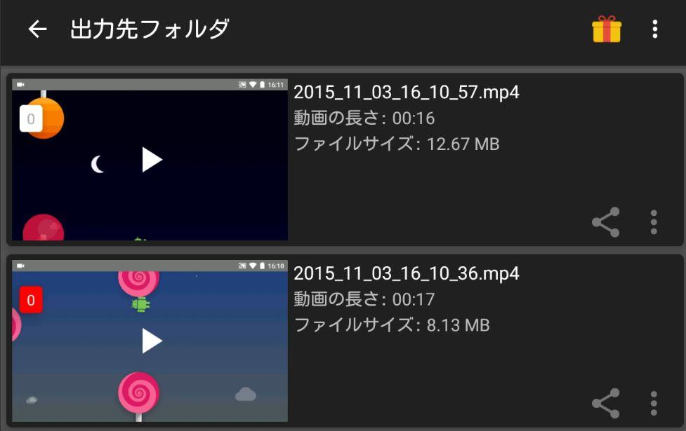 スクリーン動画の利用シーンは様々