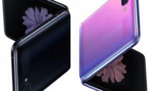 Galaxy Z Flipのレンダリング