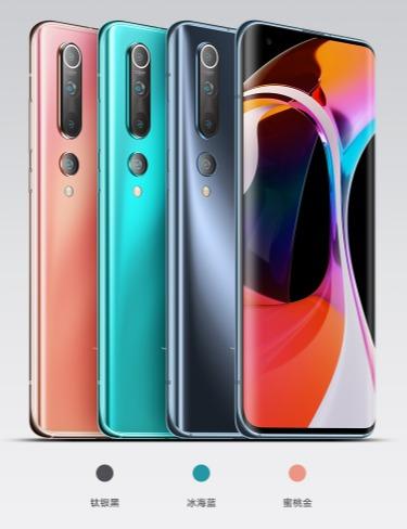 Xiaomi Mi 10の筐体とカラー