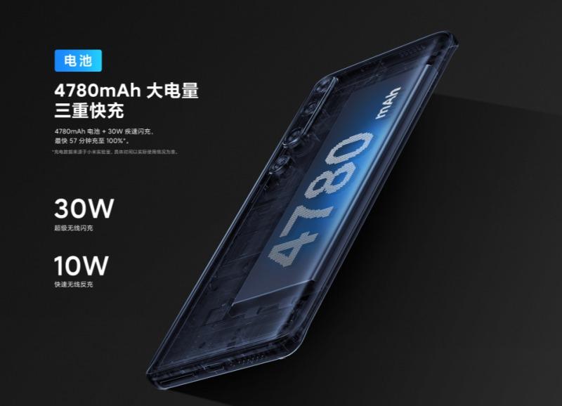 Xiaomi Mi 10のバッテリー