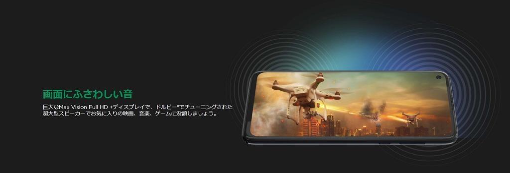Motorola Moto G Stylusのオーディオ性能