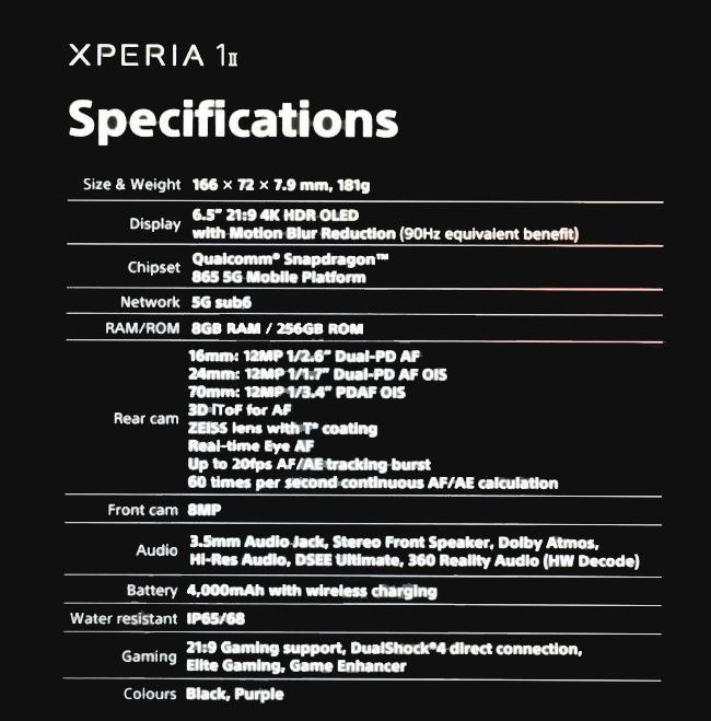 Xperia 1 Ⅱのリークスペック
