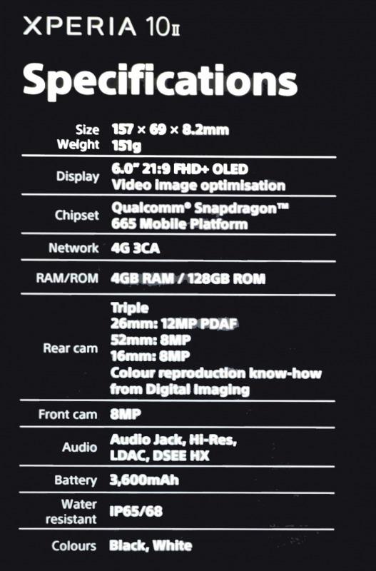 Xperia 10 Ⅱのリークスペック