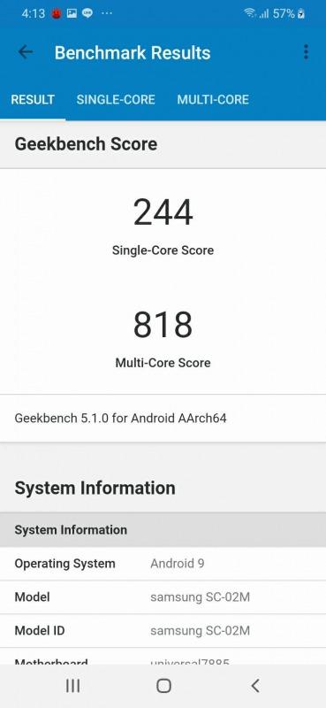 Galaxy A20のgeekbench5スクリーンショット