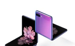 縦に折りたたむタイプのスマートフォン、「Galaxy Z Flip」サムスンが発表