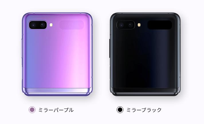 日本で発売されるのは「ミラー パープル」と「ミラー ブラック」の2色