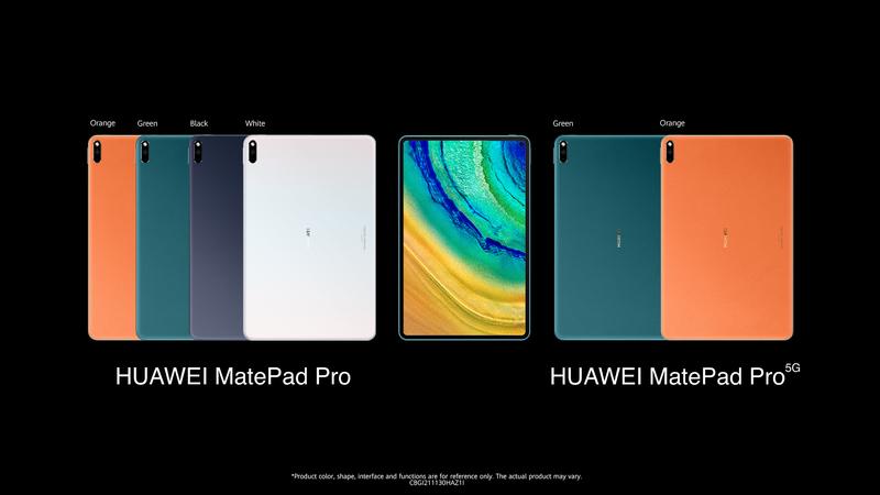 MatePad Pro 5G カラーバリエーション