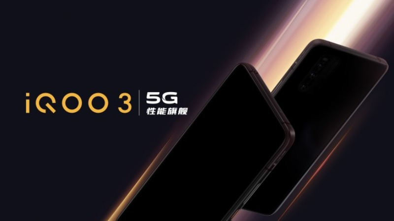 iQOO3 5G