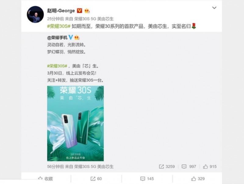Weiboに投稿された情報