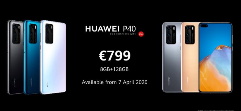 HUAWEI P40の価格