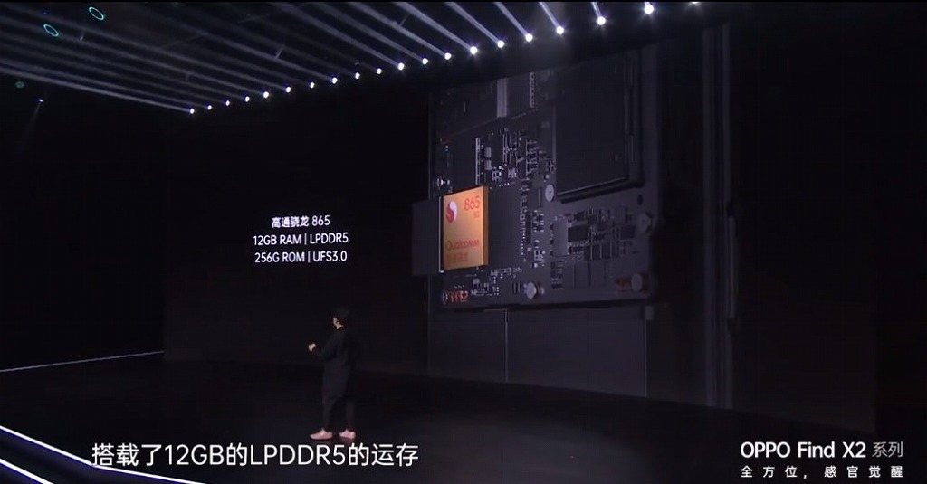 OPPO Find X2 ProのSoC