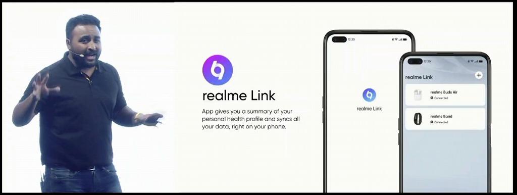 Realme Bandの管理アプリのrealme Linkの詳細