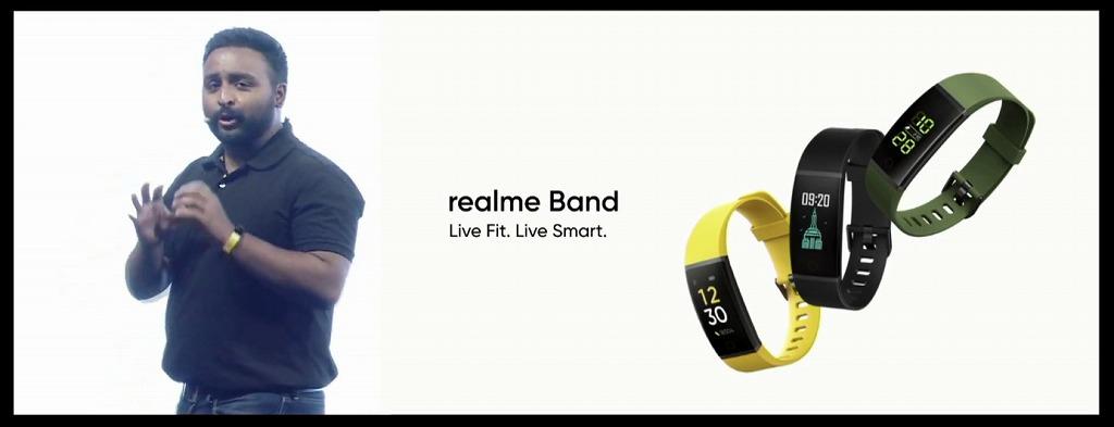 Realme Bandのデザイン