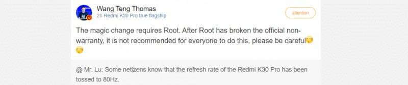 Redmiの関係者が非公式な方法を用いてリフレッシュレートを変更しないようにWeiboで呼び掛けている画像