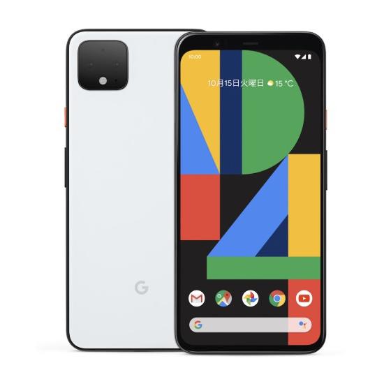 Pixel 4 XLの画像