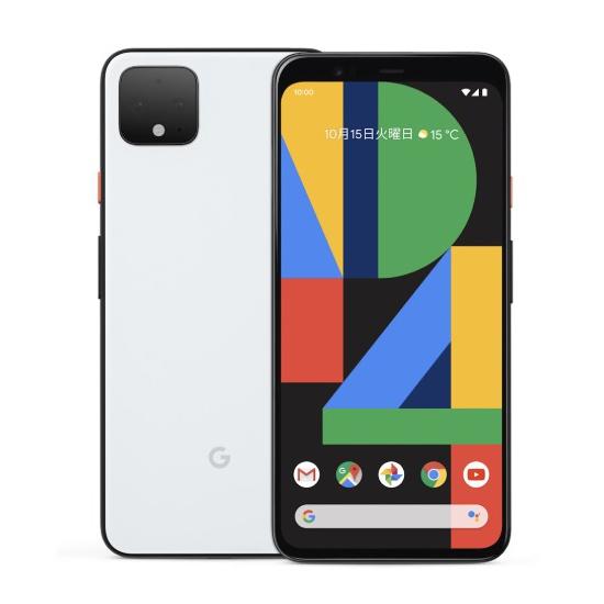 Pixel 4の画像