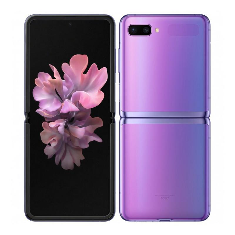 Samsung Galaxy Z Flipの画像