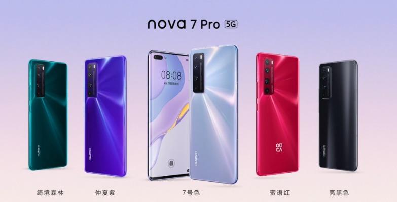 HUAWEI nova 7 Pro 5G 画像