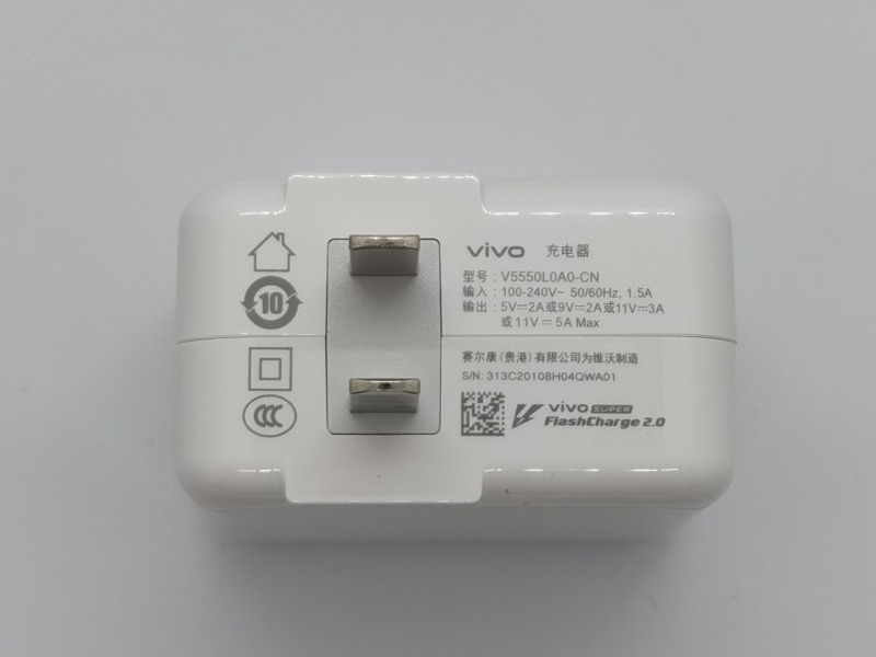 iQOO 3 5Gの付属充電器