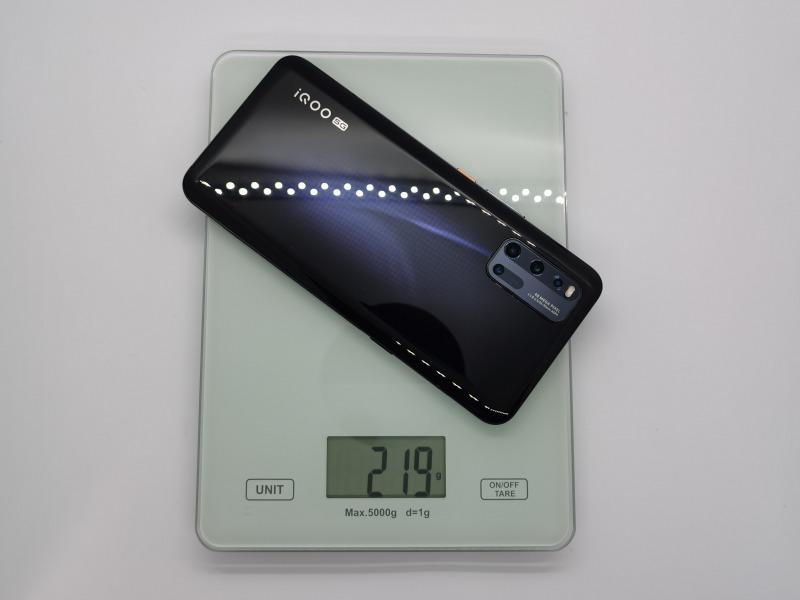 iQOO 3 5Gの本体重量