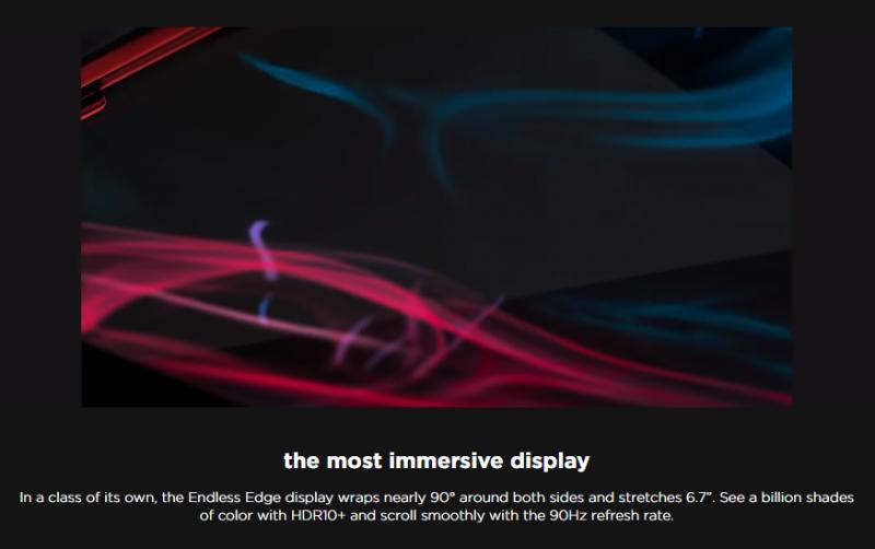 Motorola Edge+エッジディスプレイ紹介の画像