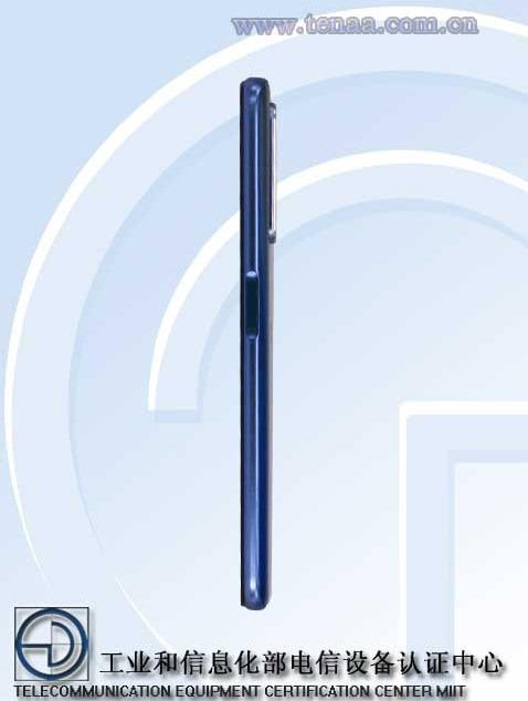 Realme X3 5Gの右側面の指紋認証センサー