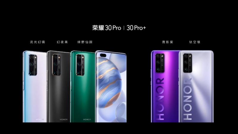 HONOR 30 Proのデザイン