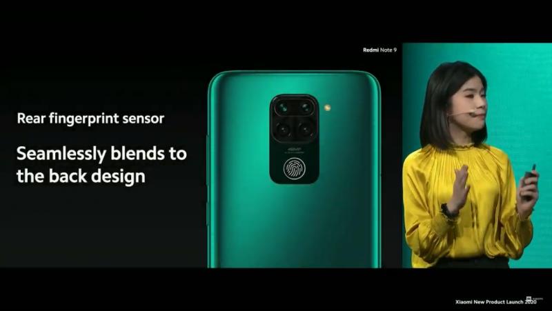Redmi Note 9の指紋認証センサー