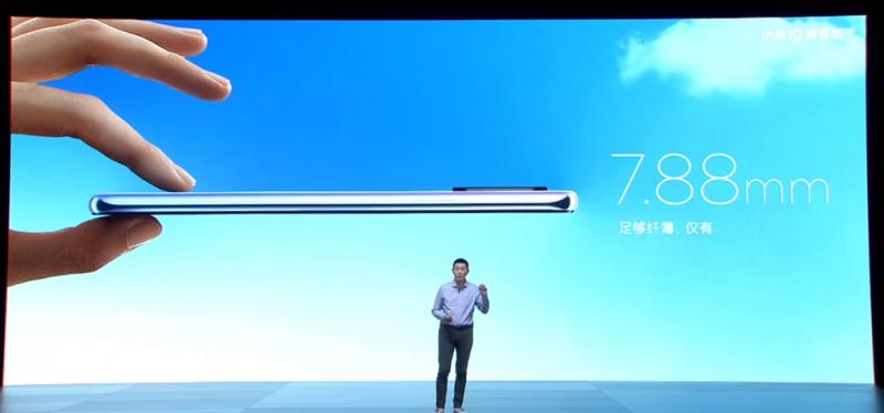 Xiaomi Mi 10 Youth Editionの本体の厚み