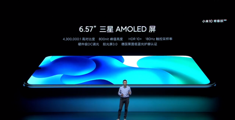 Xiaomi Mi 10 Youth Editionのディスプレイ性能