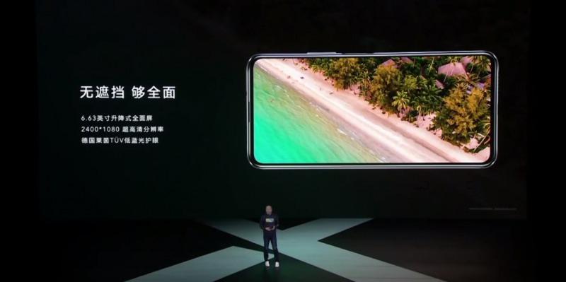 HONOR X10の発表会画像