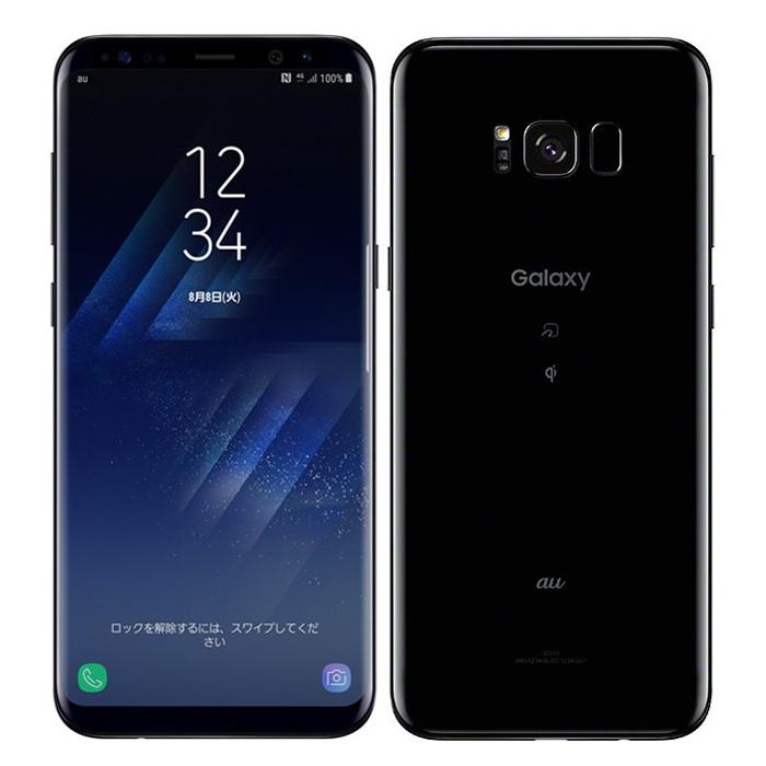 Samsung Galaxy S8+(キャリア版)の画像