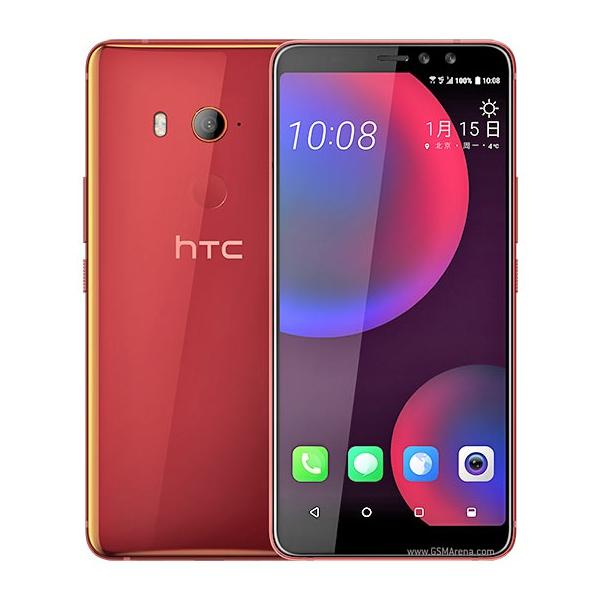 HTC U11 Eyesの画像