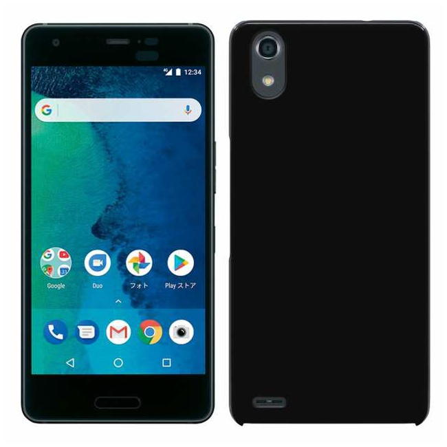 Android One X3の画像