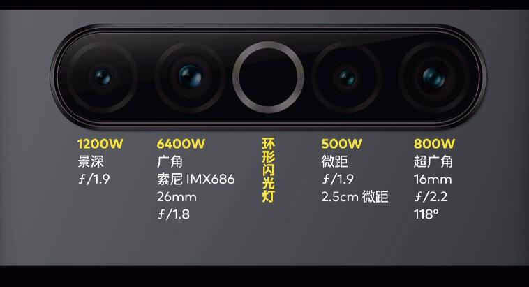 Meizu 17 5Gの画像