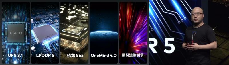 Meizu 17 Proのメモリーとストレージ