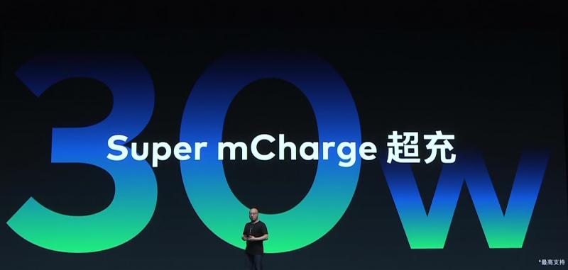 Meizu 17 Proの急速充電規格