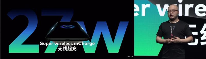 Meizu 17 Proのワイヤレス充電規格