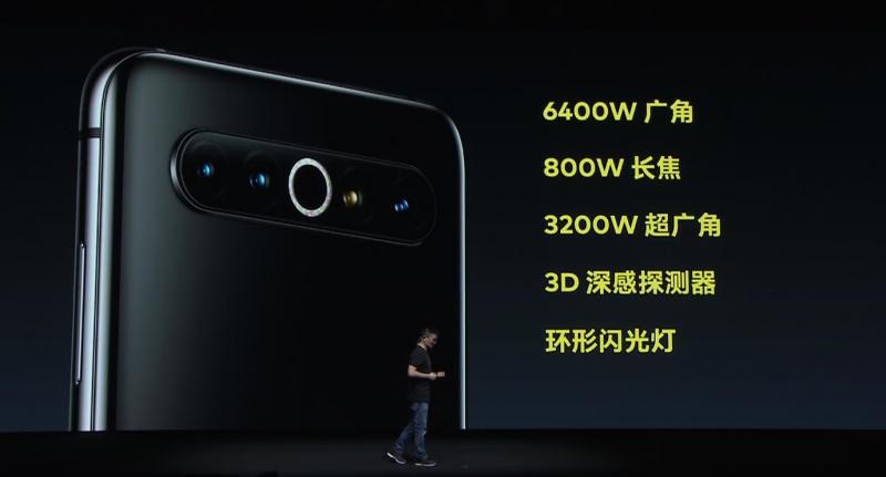 Meizu 17 Proのカメラ構成
